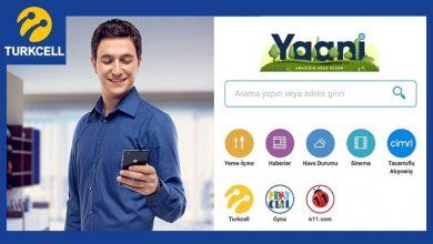 Photo of Yaani Uygulaması Hediye 1 GB Nasıl Alınır?