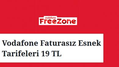 Photo of Vodafone Faturasız Esnek Tarifeleri 19 TL