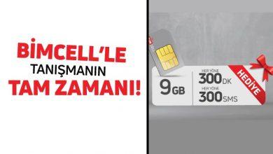 Photo of Bimcell 9 GB Hediye İnternet Paketi